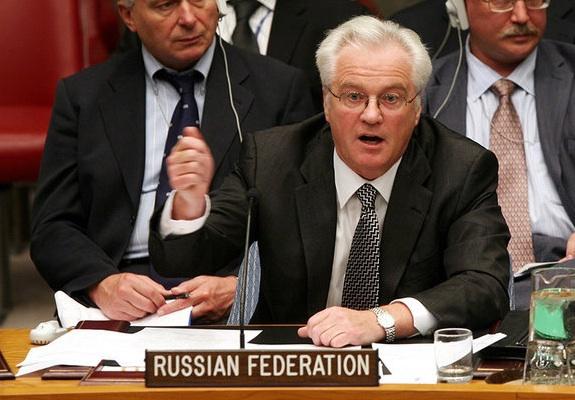 Россия добивается включения экспертов в комиссию по химоружию