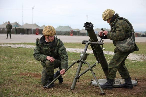 перед строительством военной базы РФ