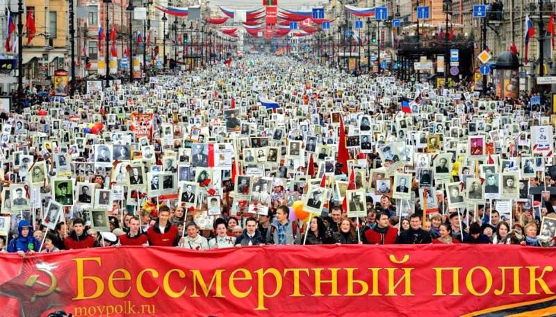 Znalezione obrazy dla zapytania бессмертный полк 2012