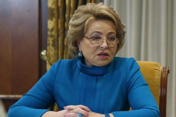 Глава Совфеда предложила измерять счастье россиян от решений правительства.