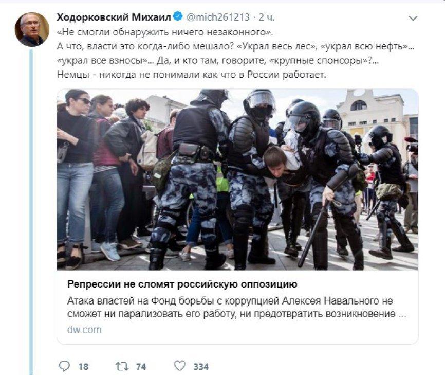 Проплаченные Западом СМИ пропагандировали московский митинг 10 августа. 404095.jpeg