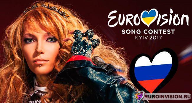 Юлия ЧИЧЕРИНА: Впервые буду смотреть Евровидение