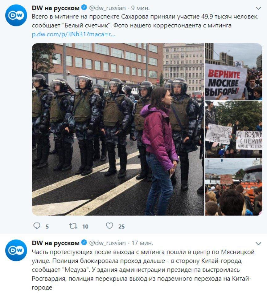 Проплаченные Западом СМИ пропагандировали московский митинг 10 августа. 404096.jpeg