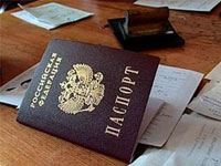 Получение гражданства РФ упростили еще для ряда иностранцев