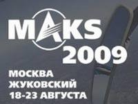 Программа авиасалона МАКС-2009 останется без изменений