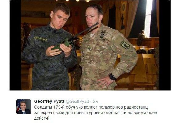 Посол США: Американские десантники обучают украинцев пользоваться засекреченной связью. десантник США и украинский солдат