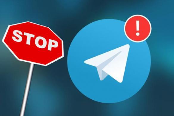 Суд оставил в силе решение о блокировке Telegram. 388097.jpeg