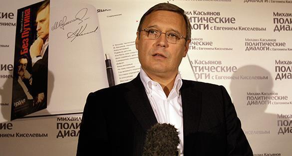 Касьянов пообещал России осаду и разруху. 391098.jpeg