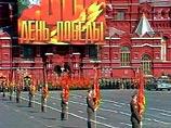 Парад Победы прошел без ветеранов, но с настоящими боевыми знаме