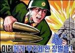 Япония всерьез готовится к запуску ракеты КНДР