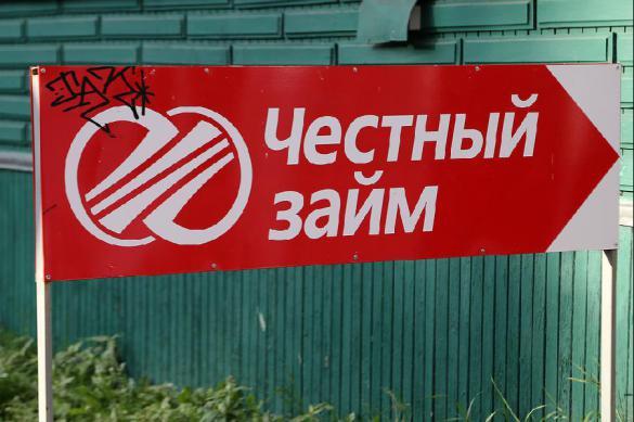 Россияне готовятся отмечать 8 марта в кредит. 400099.jpeg