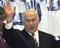 Новый премьер Израиля обещает помириться с Палестиной