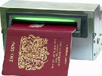 В РФ прекращена печать биометрических паспортов