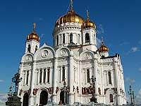В Храме Христа спасителя пройдет встреча патриарха Кирилла и