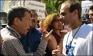ДЕЛЕГАЦИИ США И ИЗРАИЛЯ ПОКИНУЛИ ВСЕМИРНУЮ КОНФЕРЕНЦИЮ ПО ПРОБЛЕ