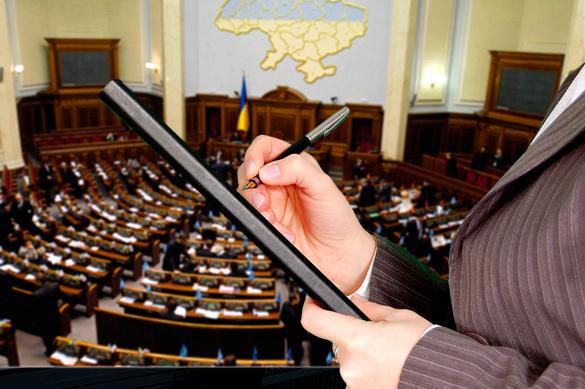 На Украине для чиновников ввели платный экзамен по украинскому я
