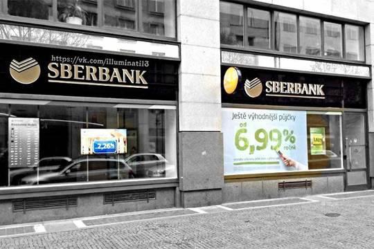 ипотека с 18 лет какие банки дают калькулятор потребительского кредита в сбербанке на сегодня