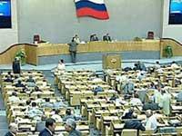 Дума согласилась с антикризисными предложениями Кабмина