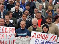 Жители Тольятти устроили масштабную акцию протеста