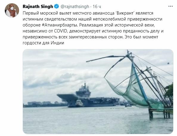 автоматический перевод сервиса ЯндексПереводчик