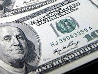 Бизнес-сводка: доллар продолжает дешеветь. 253104.jpeg