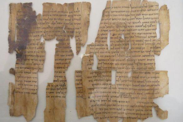 Древний свиток раскрыл тайны ритуалов иудейской секты. Древний свиток раскрыл тайны ритуалов иудейской секты