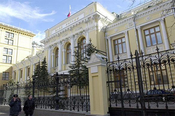 Законодательный проект о новой версии санации банков рекомендован кпринятию вовтором чтении