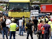 В Португалии прошла крупнейшая забастовка