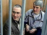 Лебедева и Ходорковского продержат под стражей до 17 февраля