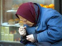 """Для московских пенсионеров хотят ввести """"ценз оседлости"""". 268106.jpeg"""