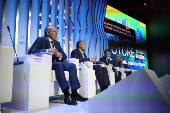 IV Ялтинский международный экономический форум: как бороться за инвесторов. 386106.jpeg