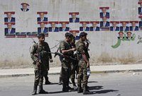 Теракт на репетиции парада в Йемене унес 50 жизней. 259108.jpeg