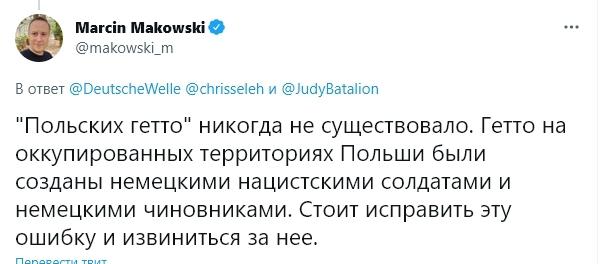 автоматический перевод ЯндексПереводчик