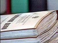 Чигиринского вызывают на допрос по делу о налогах