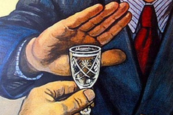 Как в СССР: пьющих россиян будут отправлять в ЛТП. 382109.jpeg