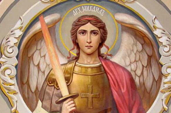 День ангела каждого из живущих. 395109.jpeg