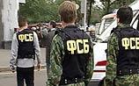 Москва: Сначала взорвали грузинский ресторан. Теперь владеющую и