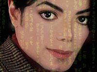 Покойного Майкла Джексона используют для распространения