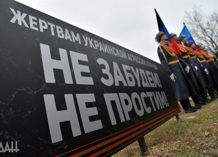 Конституционный суд Молдавии утвердил окончательные итоги