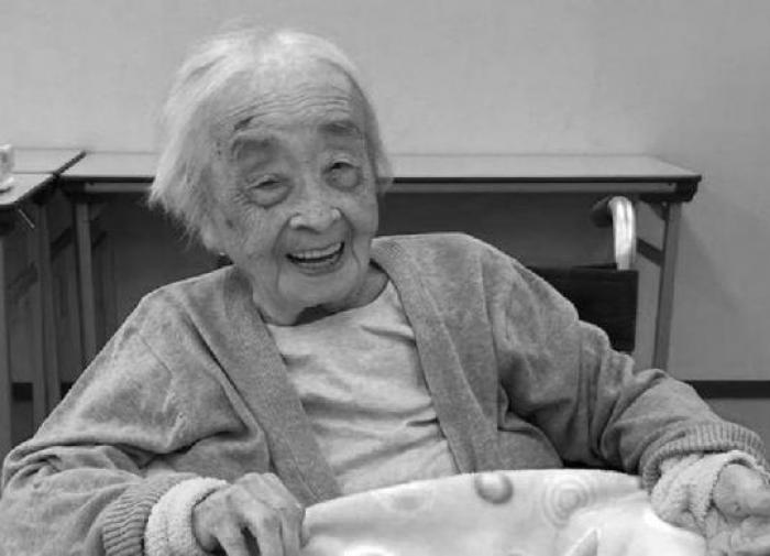 Тиё Мияко, самая старая женщина в мире (2018 год)