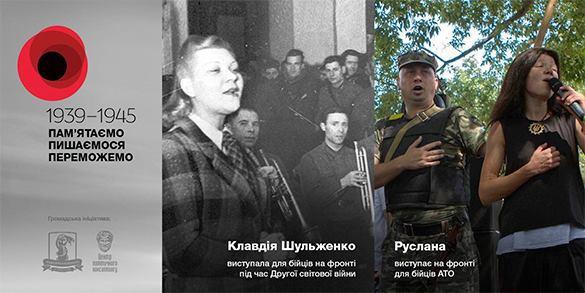 Пропаганда по-украински: Клавдию Шульженко сравнили с Русланой, а Валентину Гризодубову - с Надеждой Савченко. Плакат