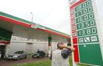 Цены на бензин будут заморожены российскими компаниями