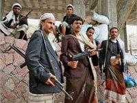 Йеменские аборигены требуют земель взамен на сотрудника МИД. 267112.jpeg