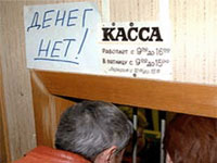 Работодатели должны россиянам 6,5 миллиарда рублей