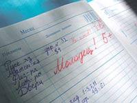 Пермские школы отказываются от бумажных дневников и журналов