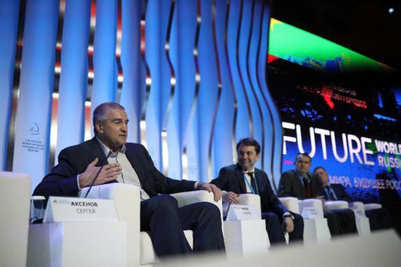 Крым принимает IV Ялтинский международный экономический форум. 386114.jpeg