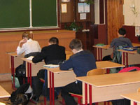Прокуратура расследует обстоятельства ЧП в московской школе