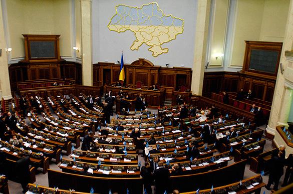 Депутаты Верховной рады заявили о конце минских соглашений