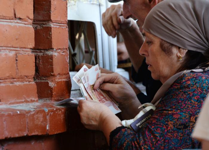Самый популярный злодей в мире все время улыбается