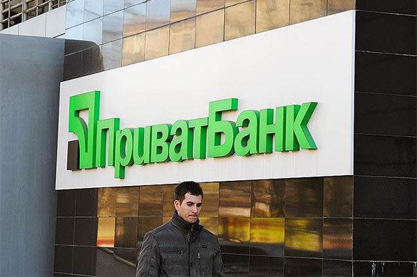 Украина хочет приватизировать 893 предприятия, том числе Приватб